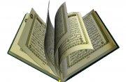 Занзибар требует от туристов соблюдения Рамадана