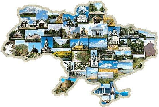 Украина на третьем месте!