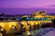 Королевство Испания - туристическая Мекка современной Европы